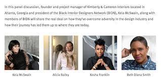 Black Female Interior Designers The Black Interior Designers Network Breaking The Mold