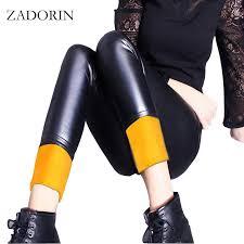 ZADORIN 2017 Fashion <b>Winter Thick</b> Warm Women Faux <b>Leather</b> ...