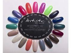 89 Best Artistic Colour Gloss Images Artistic Colour Gloss