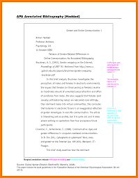 images creative writing assignments