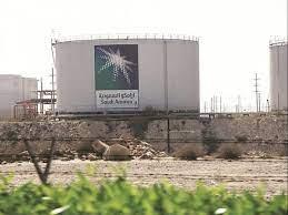 وتوزع أرامكو 35.18 هللة للسهم عن الربع الرابع من 2020. Saudi Aramco Ipo Here S How You Can Invest In World S Biggest Public Offer Business Standard News