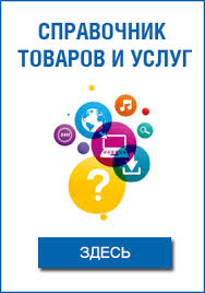 Контрольные работы на заказ Заказать курсовые и дипломные работы  2012 10 08 13 47 45 Сообщить об ошибке