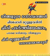 Malayalam Scraps Malayalam ScrapsMalayalam QuotesMalayalam New Death Paranayam Malayalam States