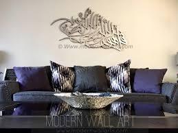 5ft surah ikhlas verse art in modern islamic calligraphy on islamic calligraphy wall art with 5ft surah ikhlas verse art in modern islamic calligraphy modern