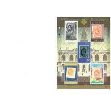 แสตมป์ 125 ปีไปรษณีย์ไทย