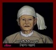 Image result for U Tha Tun
