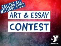 art essay contest