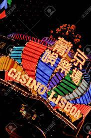 Outside Neon Lights Neon Lights Outside Casino Lisboa Macau China