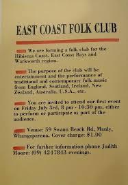 past performances east coast folk club