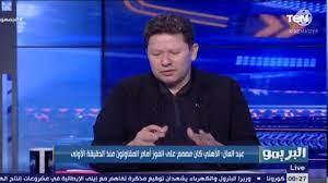 رضا عبد العال : موسيماني اقنعني النهاردة والأداء كان جيد - YouTube