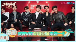 Way V] Mini-Concert