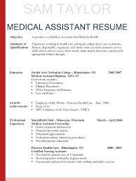 Medical Resume Samples Resume Text Examples Medical Transcription
