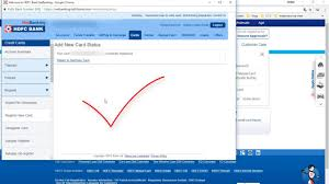how to register new credit card on hdfc bank