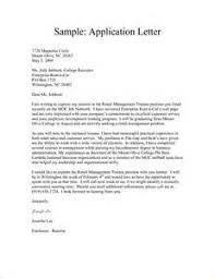 cover letter template internship 2 cover letter template internship