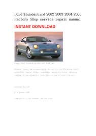 ford thunderbird manual