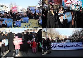 Image result for راهپیمایی امروز مردم ارومیه