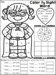 17 best ideas about sight word worksheets on pinterest printable coloring pages sight word coloring worksheets termolak on configuration worksheet