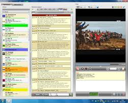 Краткий обзор платных поставщиков независимого от интернет  Скриншот в спойлере