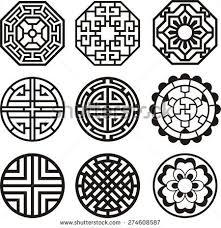 Traditional Symbols Korean Traditional Symbol Vector Image Tattoo Idea Pinterest