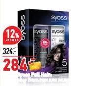 <b>Набор Syoss Full</b> Hair: Шампунь + Бальзам для волос