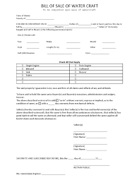 watercraft bill of sale free alaska watercraft bill of sale form download pdf word