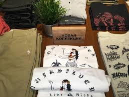 <b>Quiksilver</b> Омск's products – 57 products | VK