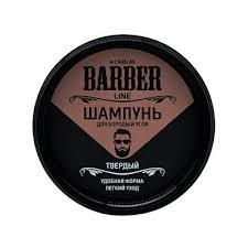<b>Твердый шампунь для бороды</b> и усов Carelax Barber Line 55г ...
