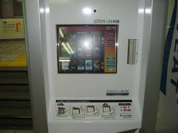 Dvd Rental Vending Machine Fascinating Video Rental Shop Wikiwand