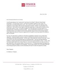 do csu need letter recommendation ralph d mershon study abroad scholarship recommendation letter