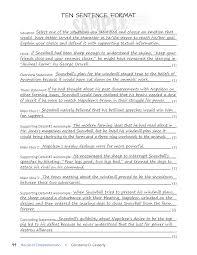 qualities of a good teacher essay essay theme ideas essay theme important qualities of a good teacher essay dailynewsreports important qualities of a good teacher essay