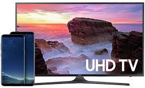 samsung tv png. enter your promo code samsung tv png