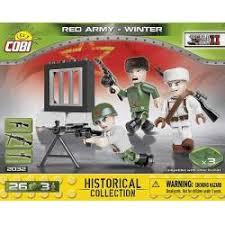 Военная техника Второй Мировой от Коби <b>Cobi</b> купить дешево с ...