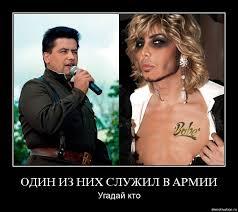 Концертный зал в Днепре отказался предоставить помещение российскому актеру Райкину - Цензор.НЕТ 7658