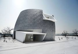Modern Contemporary Islamic House Design Inspiration Awesome For ...