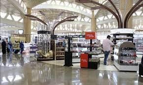 مشروع الأسواق الحرة .. اشتراط 20% دعما للمنتج الوطني   صحيفة الاقتصادية