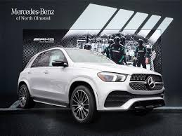 Your actual mileage will vary depending on how you drive and maintain your vehicle. New 2021 Mercedes Benz Gle Gle 350 4d Sport Utility In North Olmsted M364336 Mercedes Benz Of North Olmsted