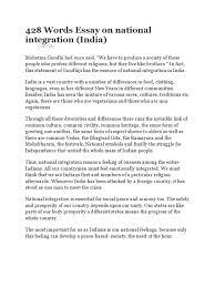 national integration essay mahatma gandhi pop culture