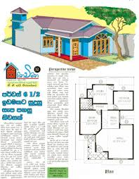Small Picture Vibrant Design House Plans Designs In Sri Lanka 15 Planning Arts