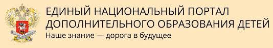 Одаренные дети Целевая программа Томской области 26 Мая 2015 14 13 ОГБУ РЦРО План реализации ведомственной целевой программы Одаренные дети на 2016 год 956