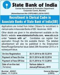 ebatori applications are invited from indian citizens for recruitment in clerical cadre in associate banks of sbi clerical jobs in banks