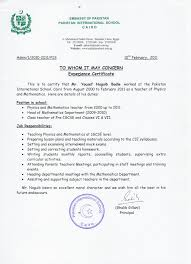 301 Moved Permanently Grameenphone Experience Certificate Doc