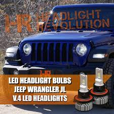 Jeep Jl Led Lights 2018 Jeep Wrangler Jl Led Headlight Bulb Upgrade S V 4