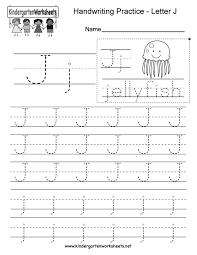 Kindergarten Practice Worksheets — proworksheet.com