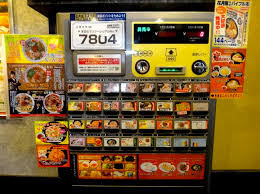Vending Machine In Japan Mesmerizing 48 Weird Japanese Vending Machines That Have Everything You Need