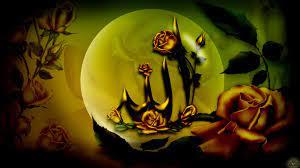 Flower Allah Name Wallpaper (Page 1 ...