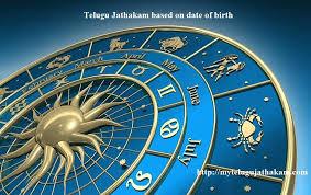 Telugu Jathakam Based On Date Of Birth Anjali M Medium