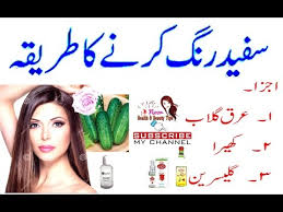 beauty tips for face whitening in urdu video noor health and beauti tip