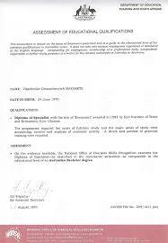 Сертификаты и дипломы МК Аудит mk Аудит Макарец В А Диплом бакалавра Австралия