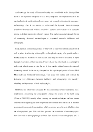 a comparative analysis of fieldwork and ethnography in anthropology