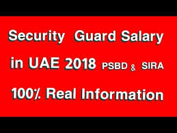 security salary 100 final salary increase in uae 2018 security guard salary in